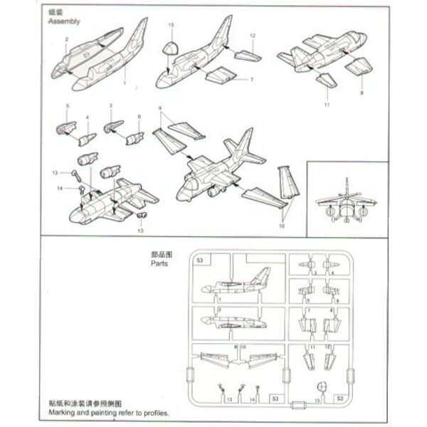 Lockheed S-3B Viking : 6 par boîte