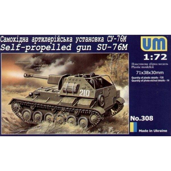 Canon automoteur Su-76M