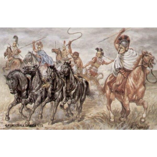 Cavalerie grecque