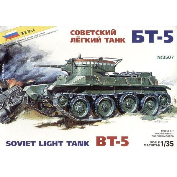 Char léger BT-5 soviétique