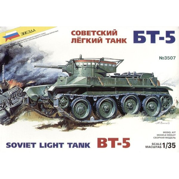Soviet BT-5 Light Tank
