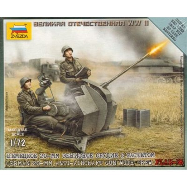 German 20mm Anti-Aircraft Gun with 2 Crew figures. Includes base as illustrated
