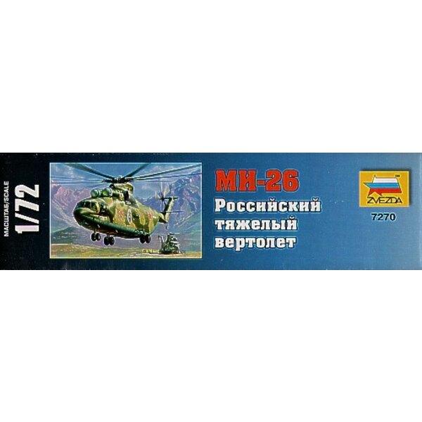 Mil Mi-26 Hélicoptère soviétique