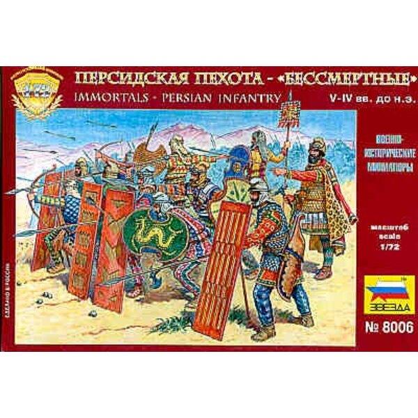 Immortels de l'infanterie persanne