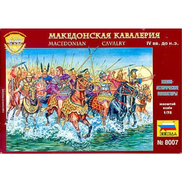 Macedonian Cavalry. Special Import. Limited stocks. Be quick.