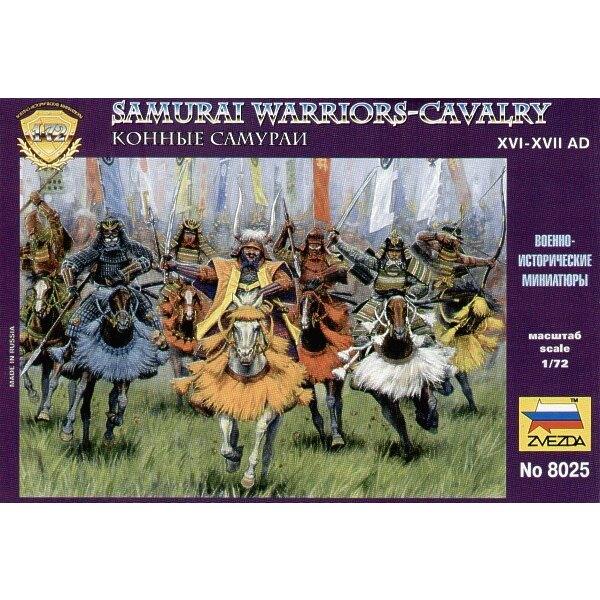 Cavalerie Samourai XVIème-XVIIème siècle ap J.-C.