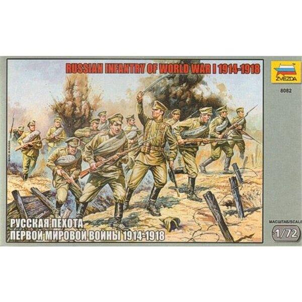 Infanterie russe 1ère GM