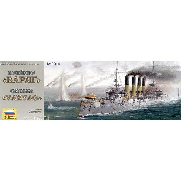 Croiseur russe Varyag