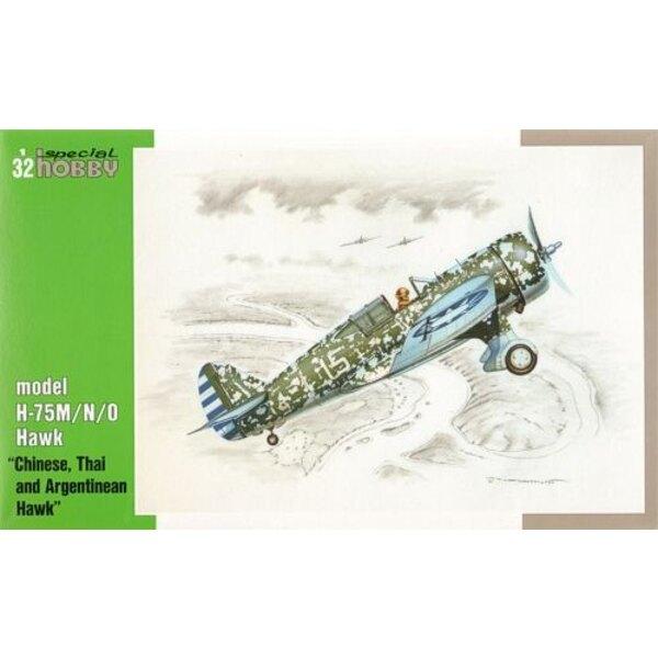 Curtiss Hawk modèle H-75M/N/O. Entre les guerres les avions de chasse Curtiss étaient considérés comme les meilleurs et donc ils