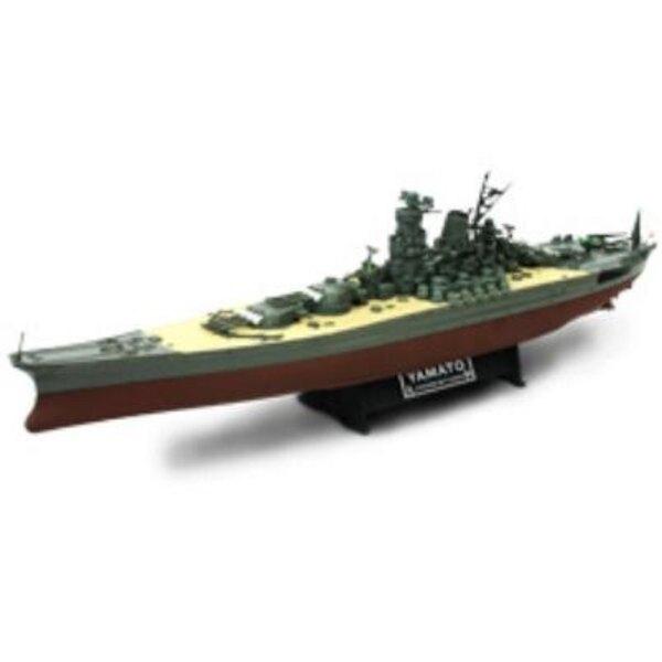 Japanese Yamato 1/700