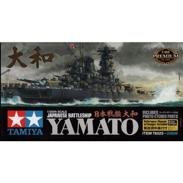Yamato Nouveau moule. - les pièces de mât sont fabriquées à partir de plastique ABS pour plus de durabilité. - pièces photodécou