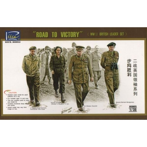 WWII British Leader set (ROAD TO VICTORY) Includes Montgomery Winston Churchill Lt Gen Brian Horrocks and Pamela Churchill (Wins