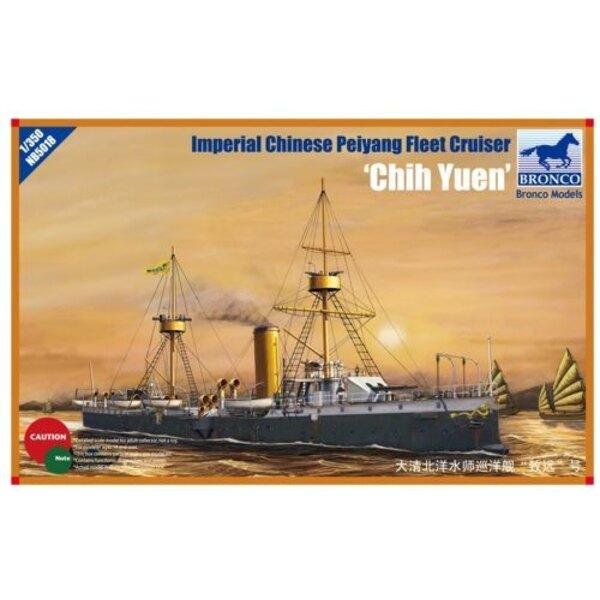 Croiseur de La flotte de Peiyang 'Chih Yuen'