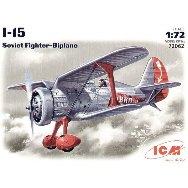 Polikarpov I-15 : l'avion personnel du Chef de la Défense aérienne de Moscou I.U.Pavlov 1936