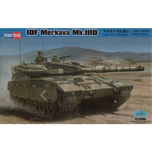 Israeli IDF Merkava MK IIID