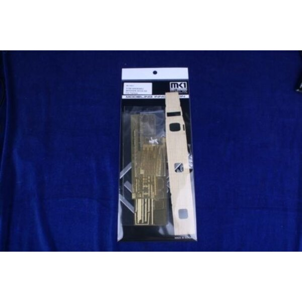 SHOKAKU WOODEN DECK (designed to be used with Tamiya kits)