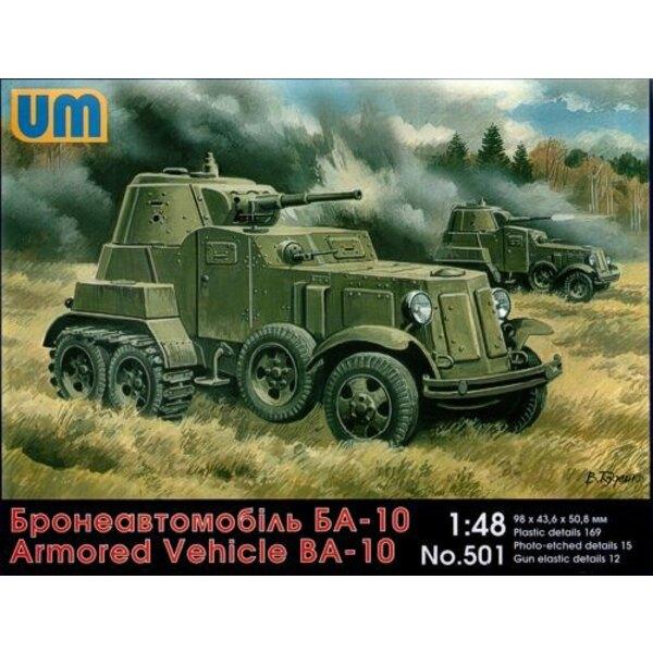 BA-10 Soviet armored vehicle