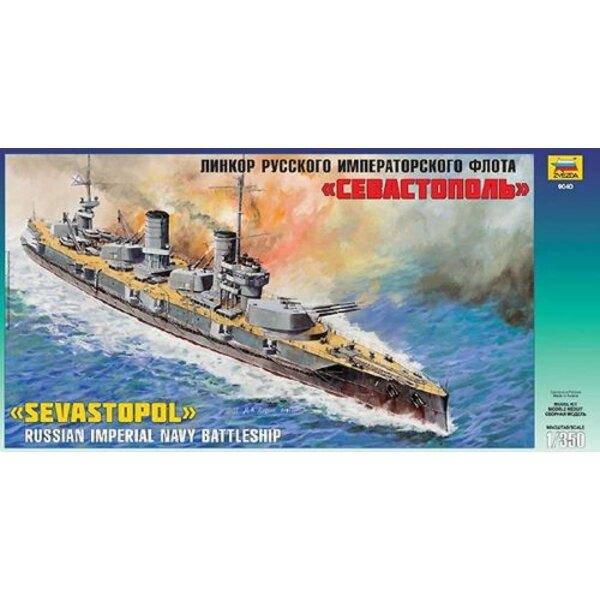 Sevastopol Marine impériale russe Cuirassé