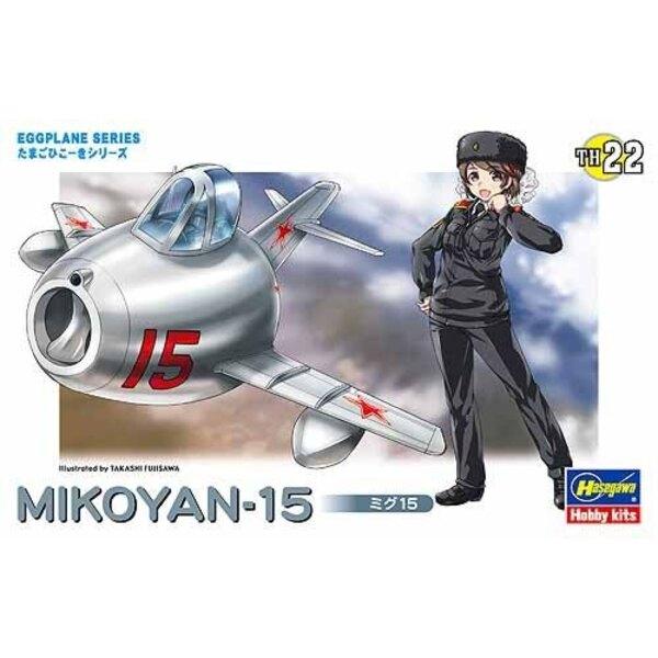 Mikoyan MiG-15 'Egg Plane'