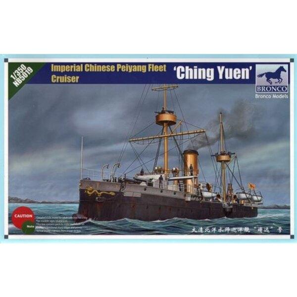 Peiyang Fleet Cruiser 'Ching Yuen'