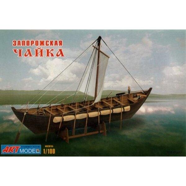 Zaparozhskaya Chaika