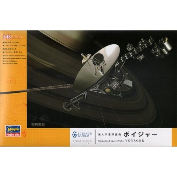 Voyager - Unmanned Space Probe