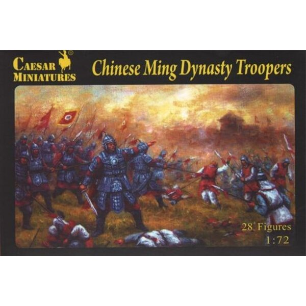 Chinese Ming Dynasty Troopers