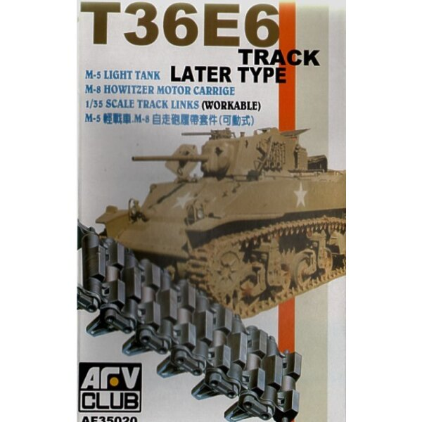 M5 Light Tank & M8 Howitzer Motor carriage individual track links set