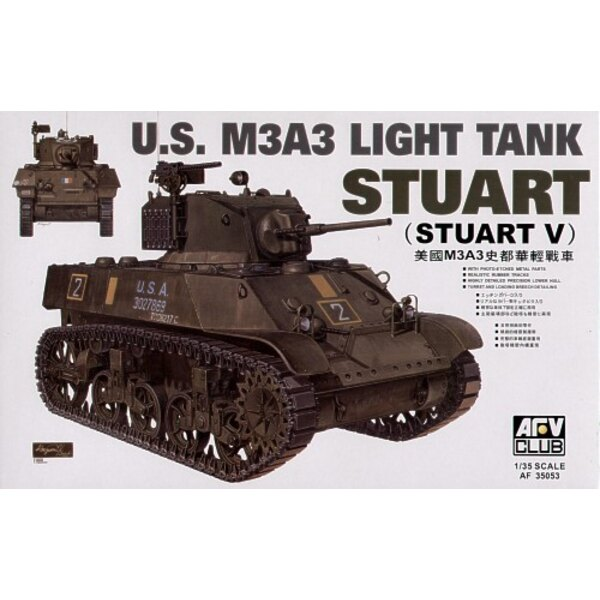 Char léger M3A3 Stuart