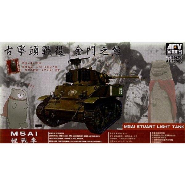 Char léger M5A1 première version Bear In Jinmen