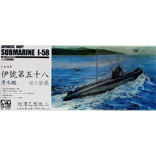 Sous-marin I-58 japonais