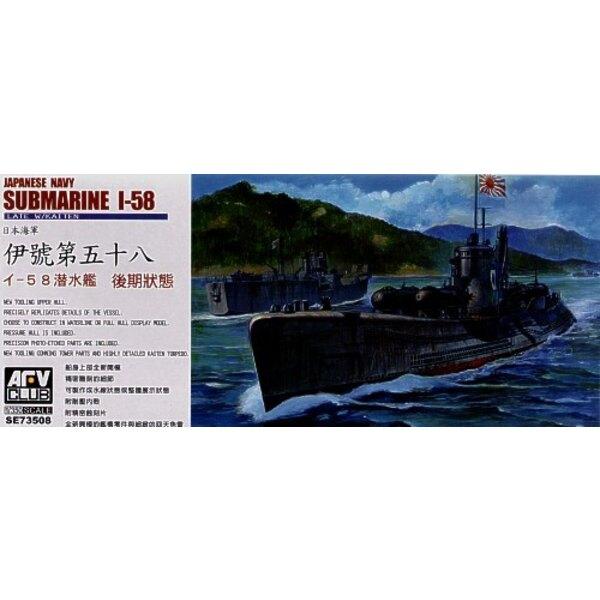 Sous-marin japonais tardif type I-58