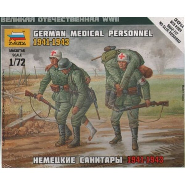 Personnel Medical Allemand