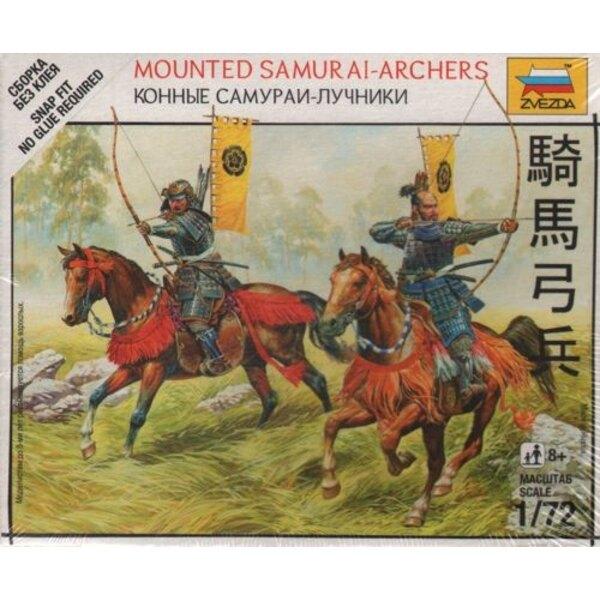 Samourai à cheval Archers