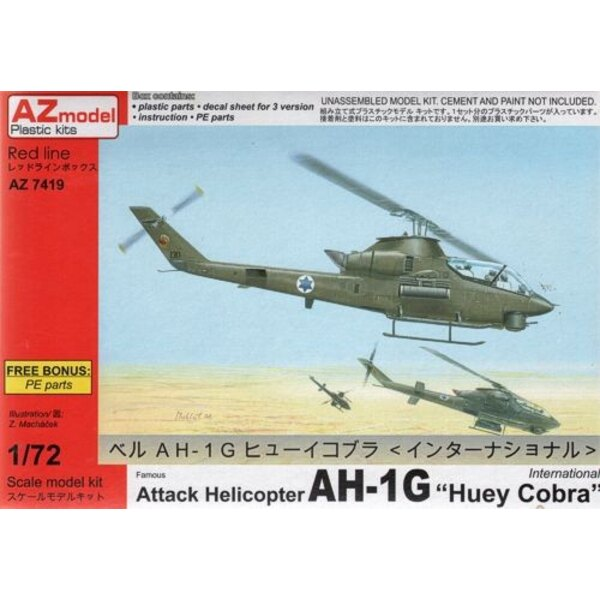 Bell AH-1G Huey Cobra International with etched parts 1/72 - AZ Models M74019