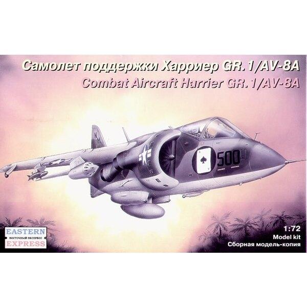 BAe Harrier AV- 8A GR1/McDonnell-Douglas