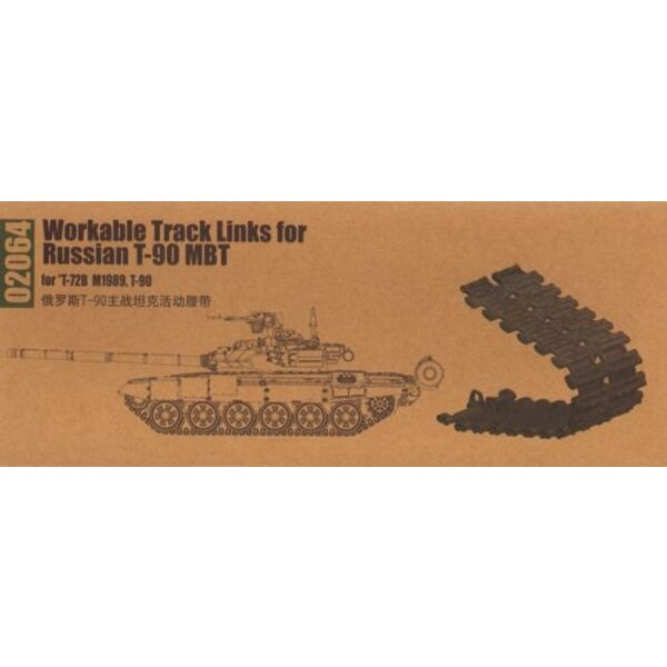 T-90 Workable Track Links