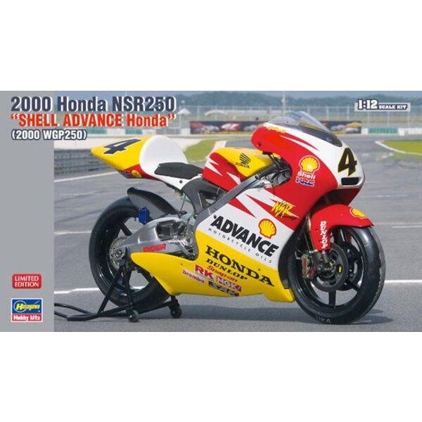 2000 HONDA NSR250 SHELL
