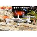 Drone Qr 100ws Android Devo 4 Mode 1