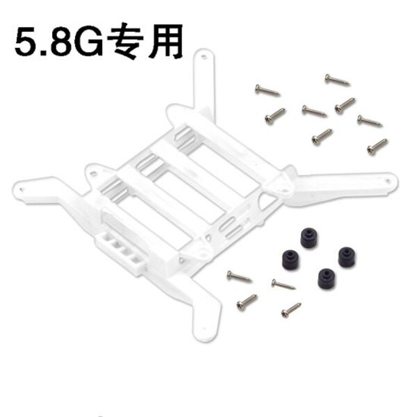 Support Battery QRW100 FPV
