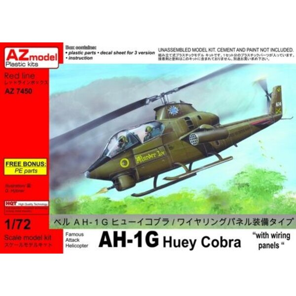 Bell AH-1G Huey Cobra w/wiring panels (with etched parts) Decals United States Army x 3