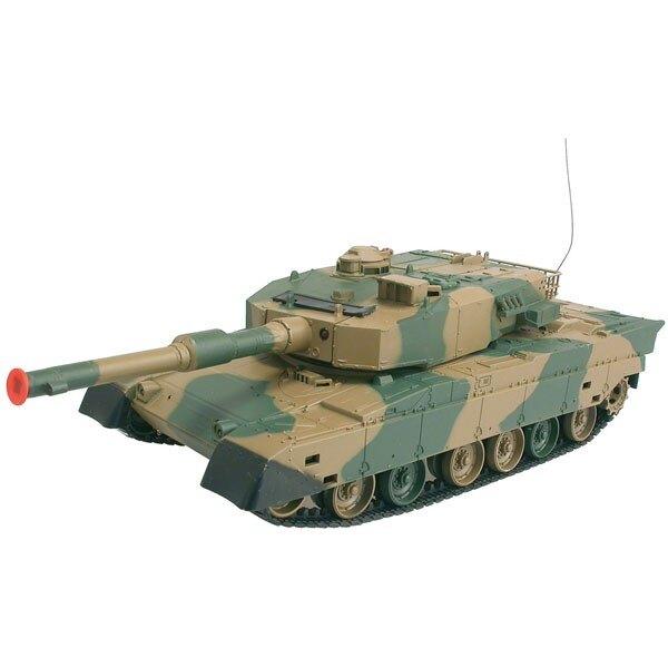 RC tanque de 1/24 TIPO 90 VENDIDO