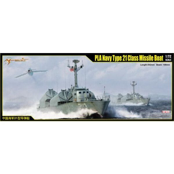 Type 21 PLA Navy Missile Boat