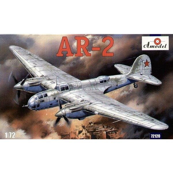 Archangelskij bombardier d'Ar-2. Le bombardier en piqué AR-2 a été construit en 1940 au bureau d'étude appelé d'après A.A. Arkha