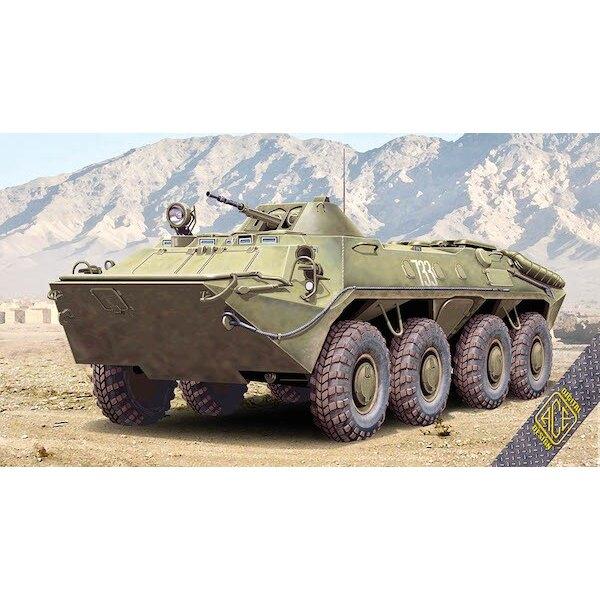 Ruso BTR-70 soviético transporte blindado de personal, la generación de principios