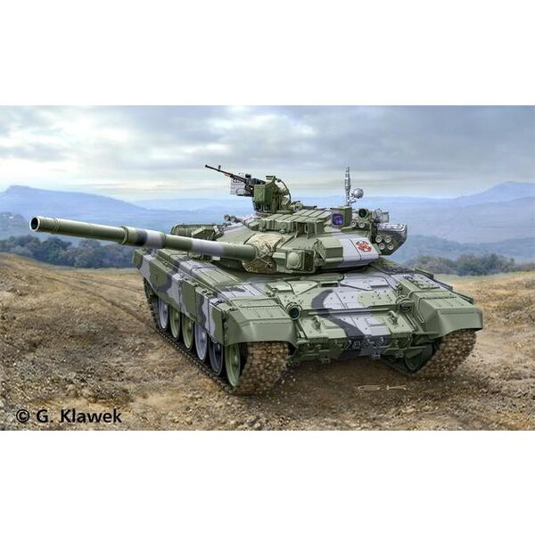 russian battle tank T- 90a