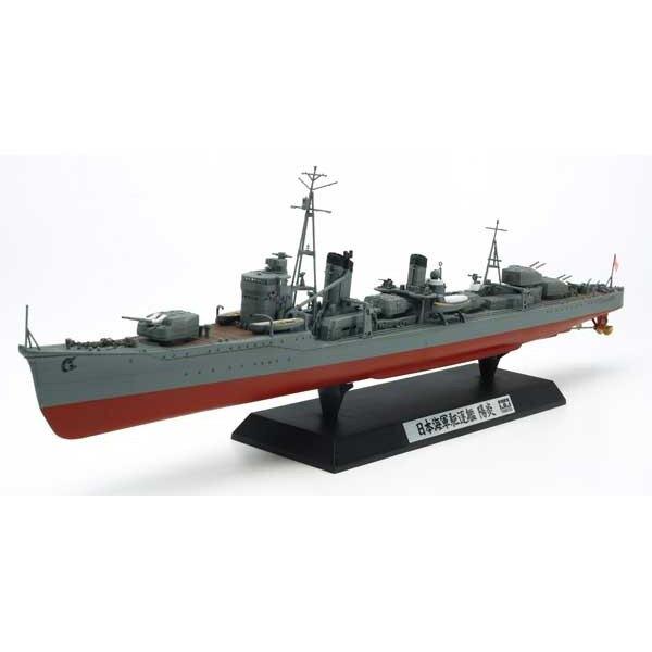 destroyer Kagero