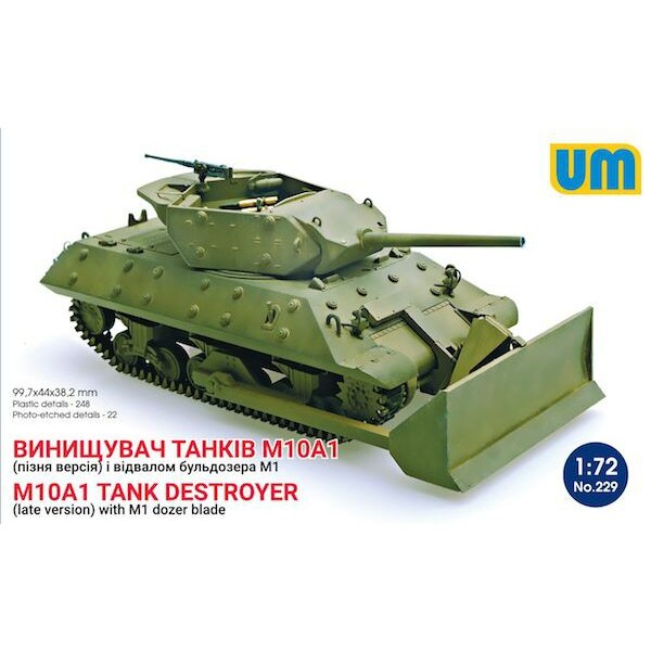 M10A1 Tank destroyer (late version) with M1 Dozer Blade