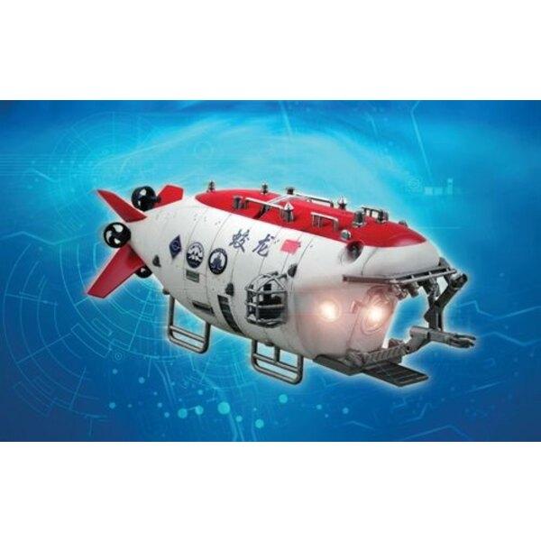 Chino Jiaolong sumergible tripulado (prepintado) (U-Boot / U-Boat / U Boat / T de arranque / Submarinos)