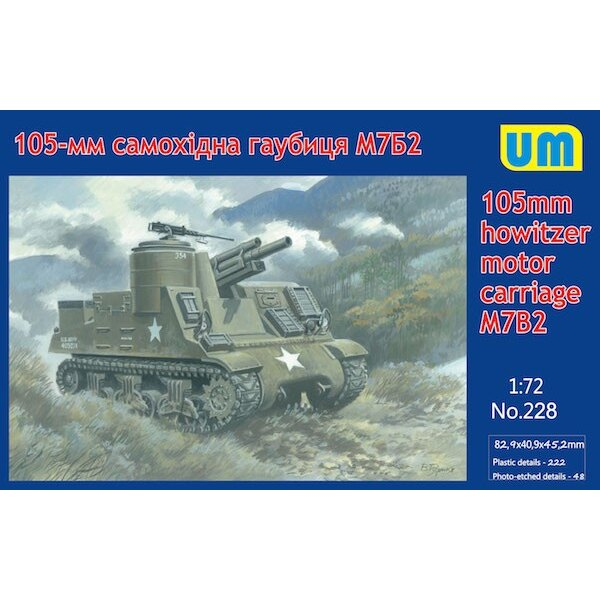 105mm howitzer motor Carriage M7B2